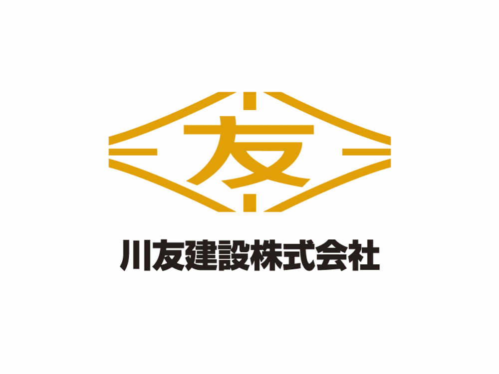 プラント施設での管理業務(香川県)