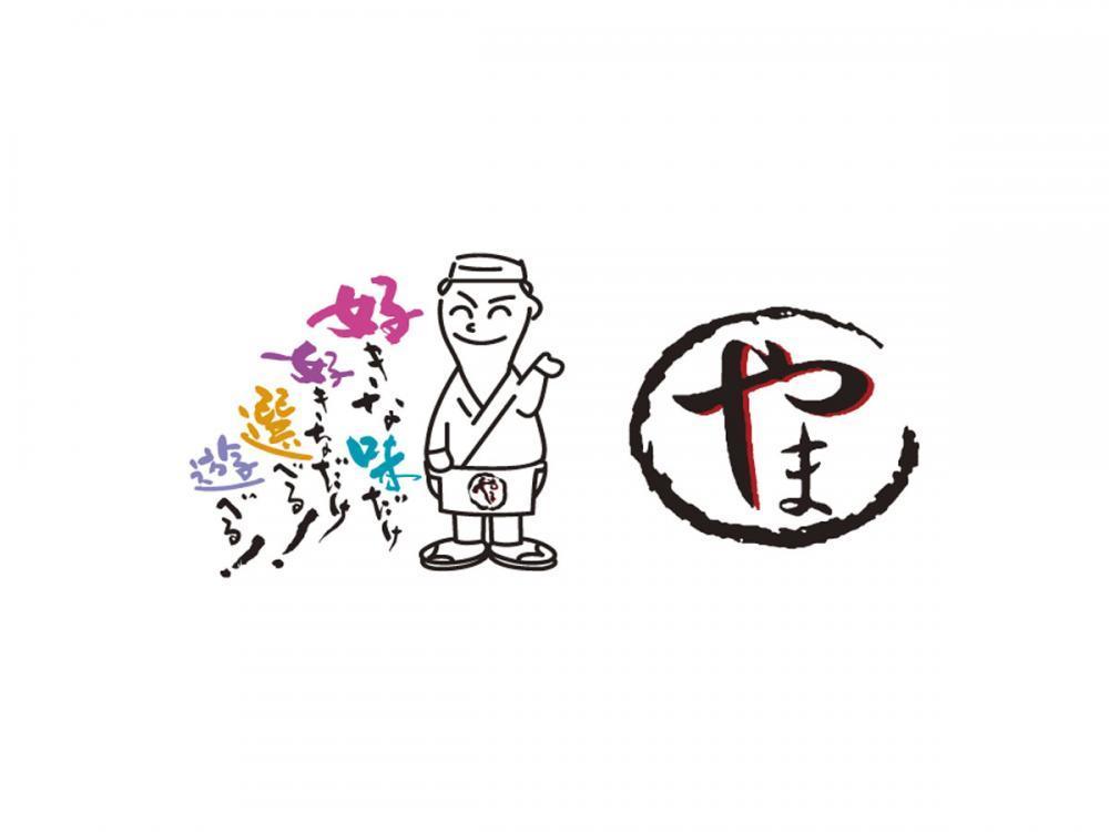 製麺・レジ・調理補助・洗い場スタッフ募集