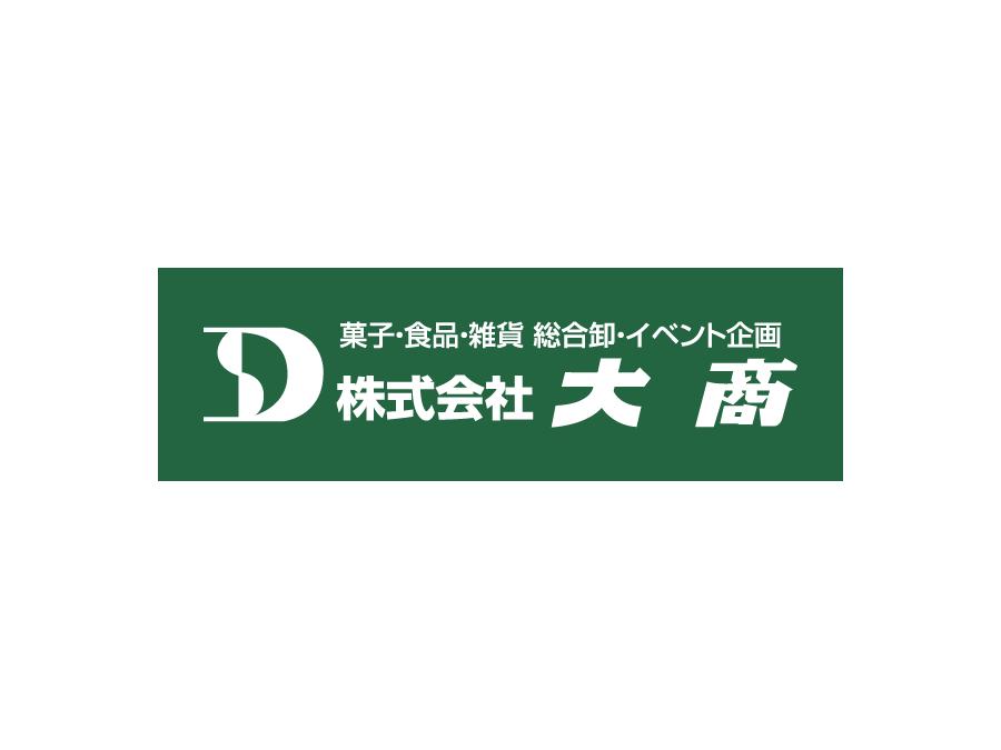 配送・配達員ドライバー募集!(委託業務員)