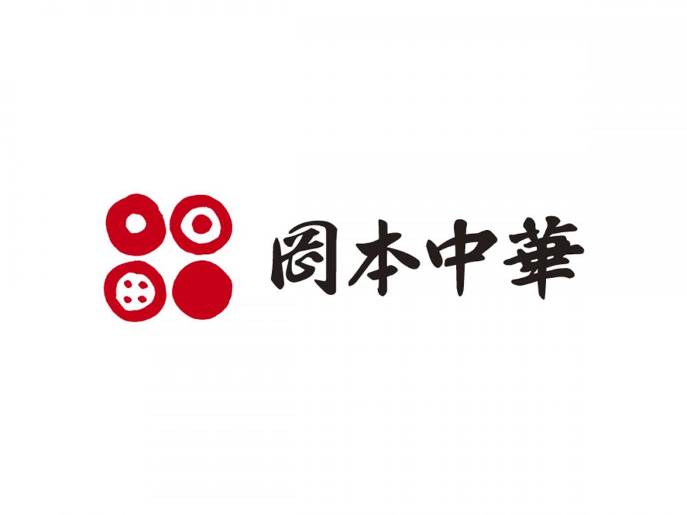 中華そば店でのホールパスタッフ募集