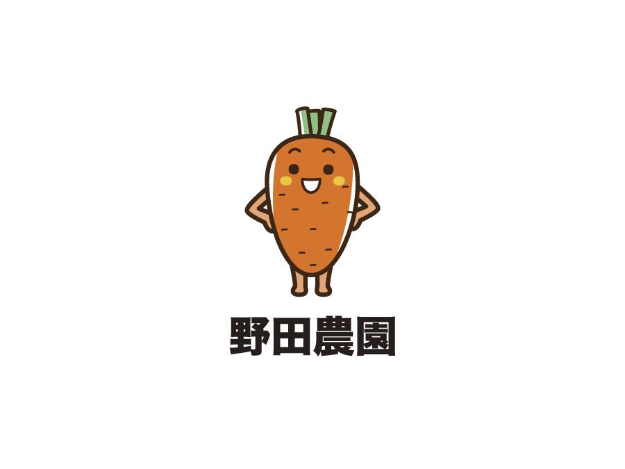 農作業スタッフ(人参の出荷作業)
