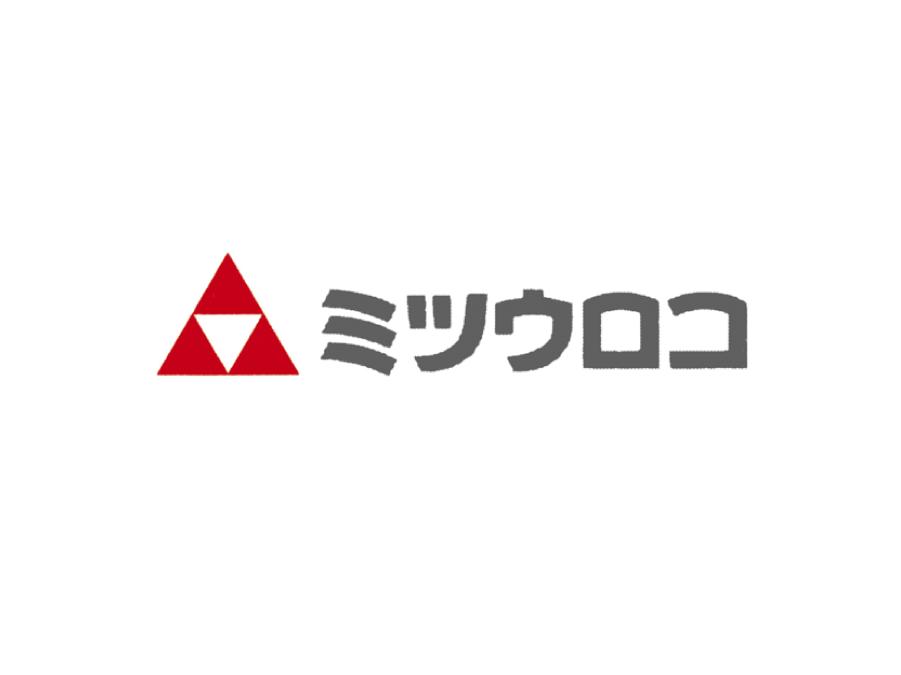 LPガス・電気の営業スタッフ【嘱託社員】