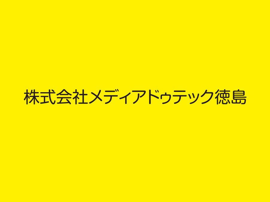オペレーター(編集スタッフ)