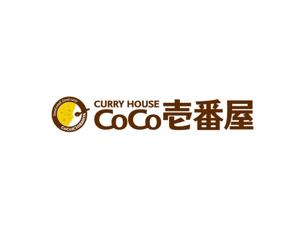 【飲食店】カレー店での調理・接客・宅配スタッフ