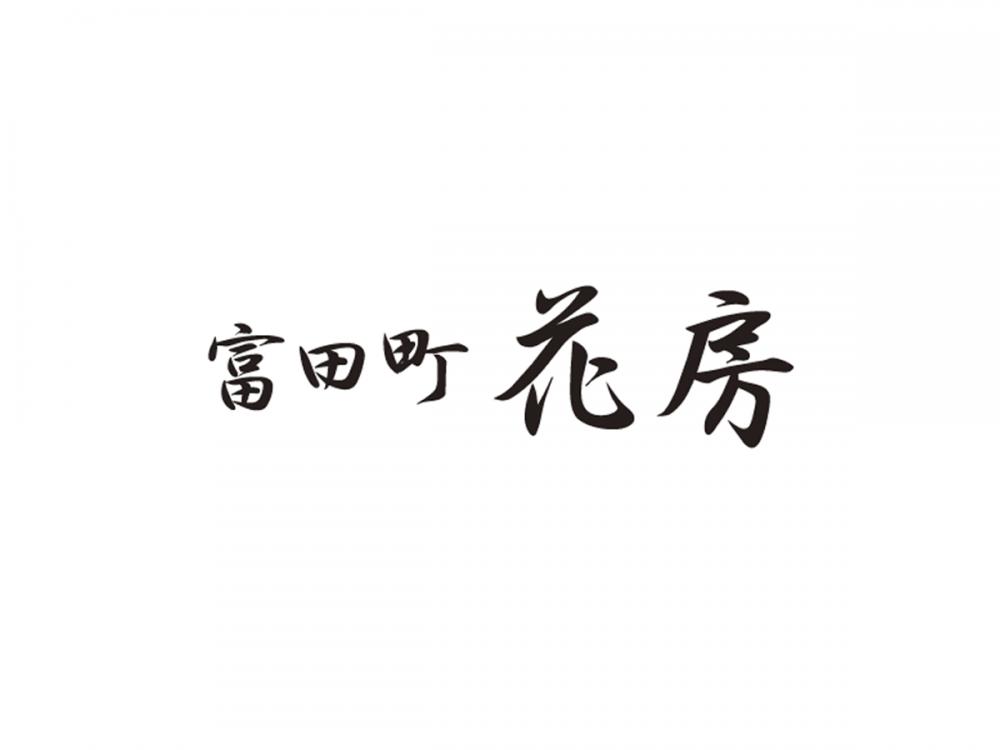 配膳・調理スタッフ(オープニングスタッフ)