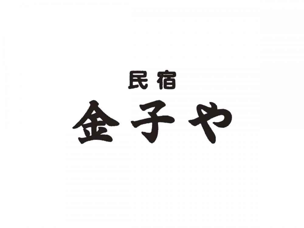 民宿スタッフ(調理全般)