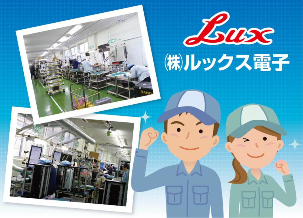 工場内短期アルバイト【基板の梱包等】