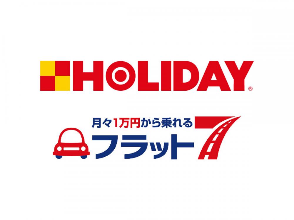 自動車の【1】ロードサービス 【2】販売スタッフ