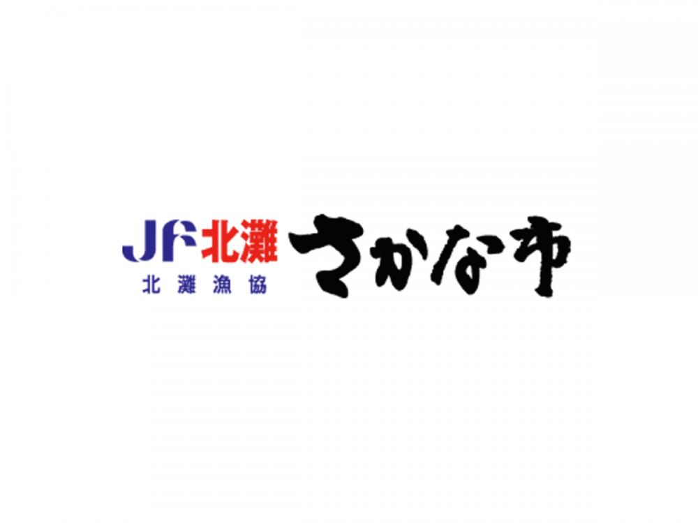魚介類、加工品、徳島県産土産物等の販売等