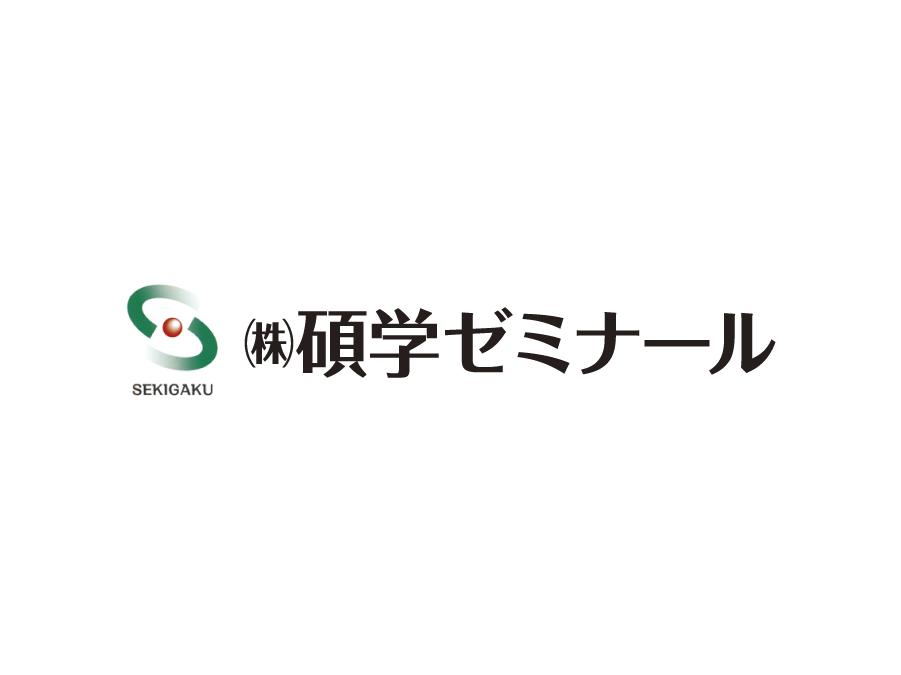 塾講師アシスタント【パート・アルバイト】