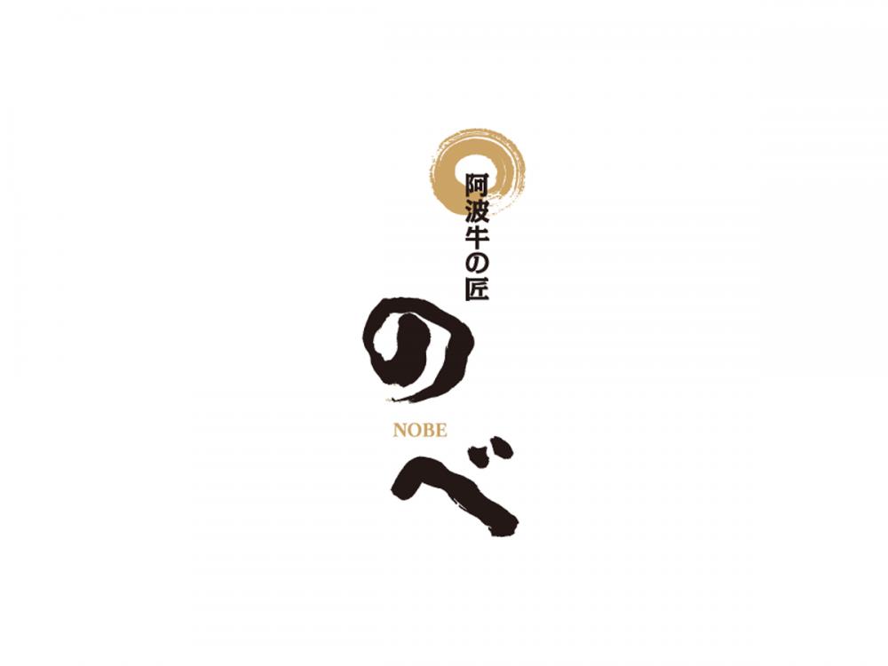 【パート】精肉店での惣菜調理スタッフ