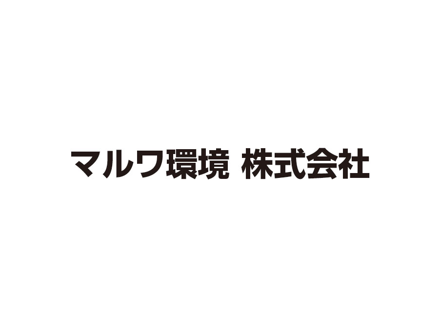 リサイクル推進スタッフ(軽作業)