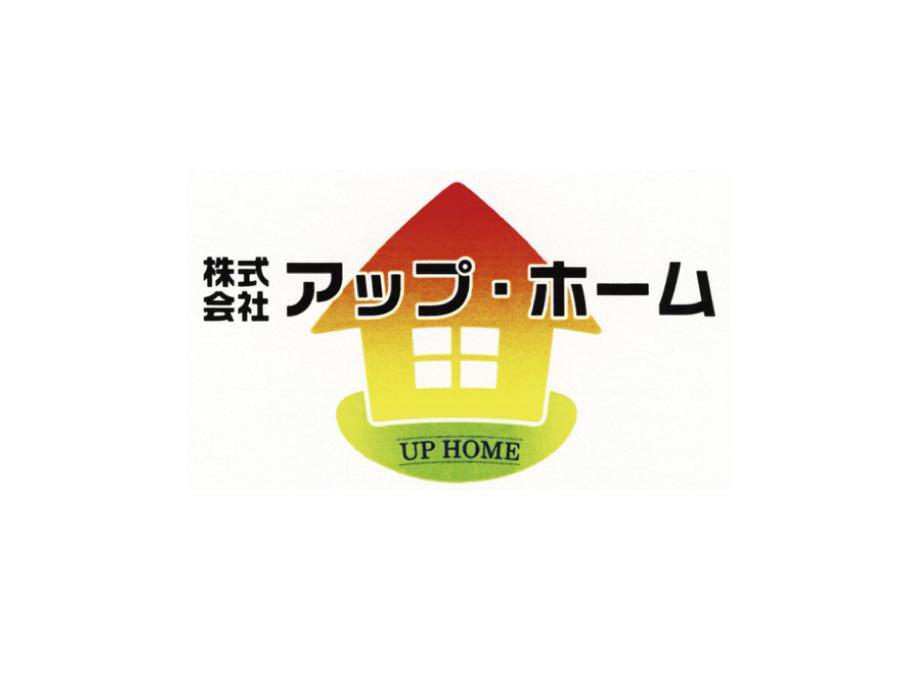 男女ホームアドバイザー【営業正社員】