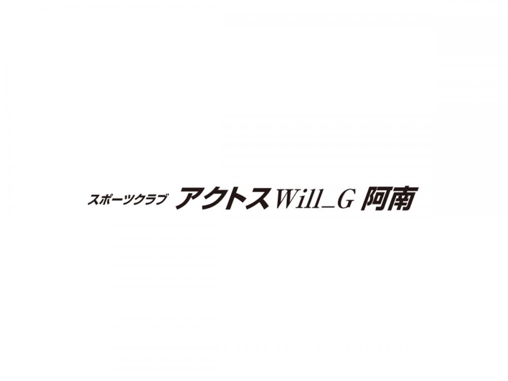 フィットネスクラブの店舗運営責任者候補【正社員】