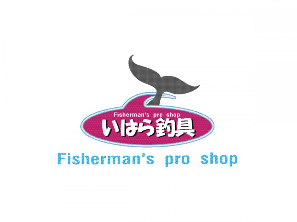 【急募】釣具店での販売スタッフ