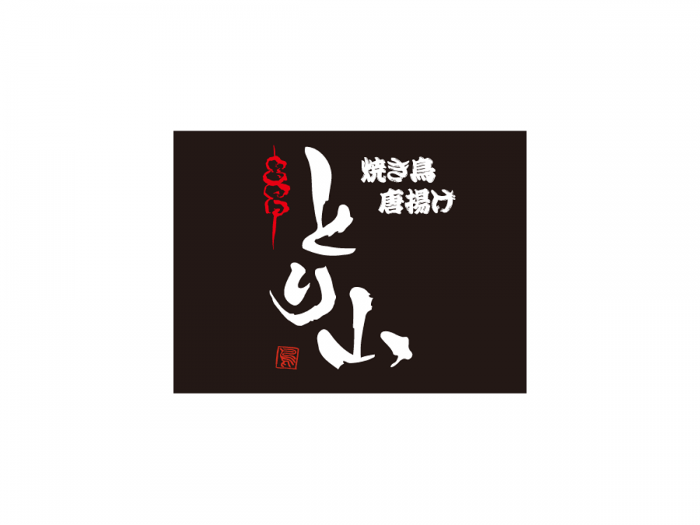 ホールスタッフ【パート・アルバイト】