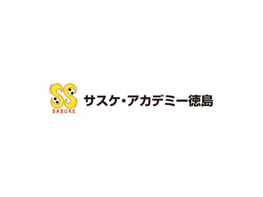 生活支援員・就労支援員【オープニングスタッフ】