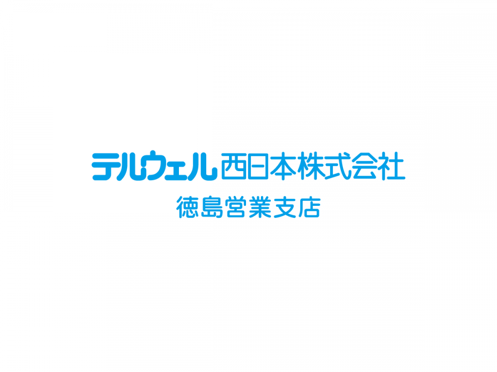 【急募】学校での事務スタッフ