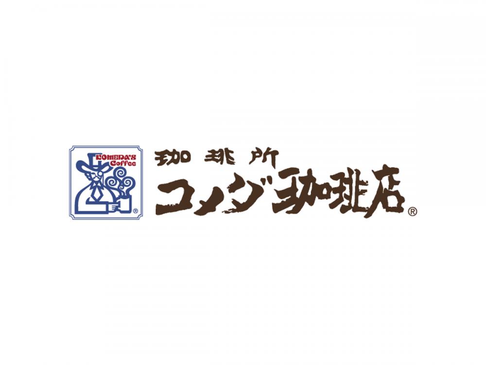 有名珈琲チェーン店でのホールキッチンスタッフ(パート)