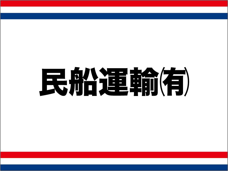 倉庫内作業員(軽作業)