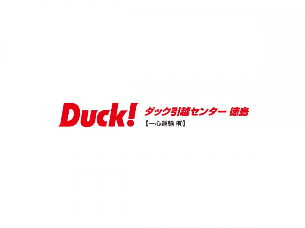 引越し作業スタッフ【短期】