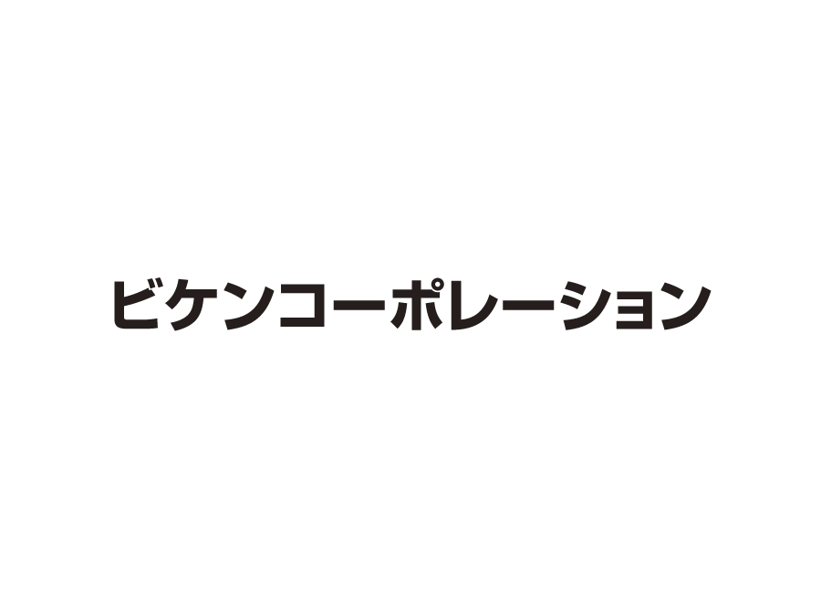 県内各地での定期清掃作業スタッフ(日勤・夜勤)