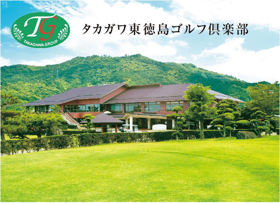 ゴルフ場でのスタート室スタッフ(キャディバッグ積込・片付け等)