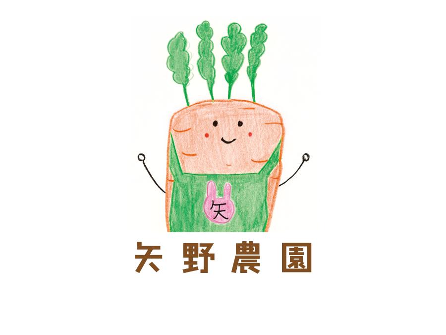人参収穫等の農作業スタッフ【短期】
