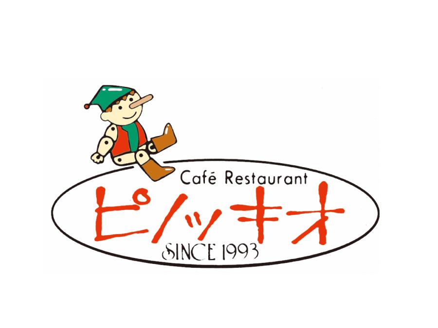 カフェレストランのホールスタッフ