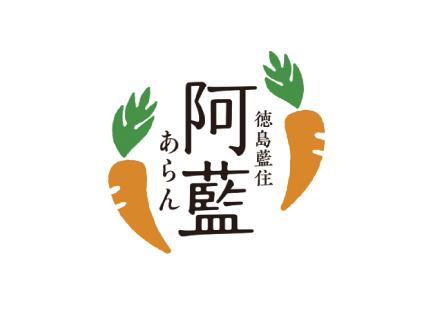 農作業スタッフ(人参の種まき)