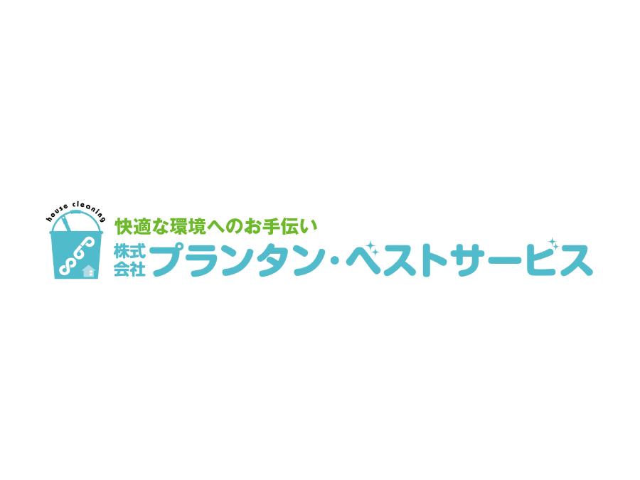 商業施設清掃スタッフ【パート・アルバイト】
