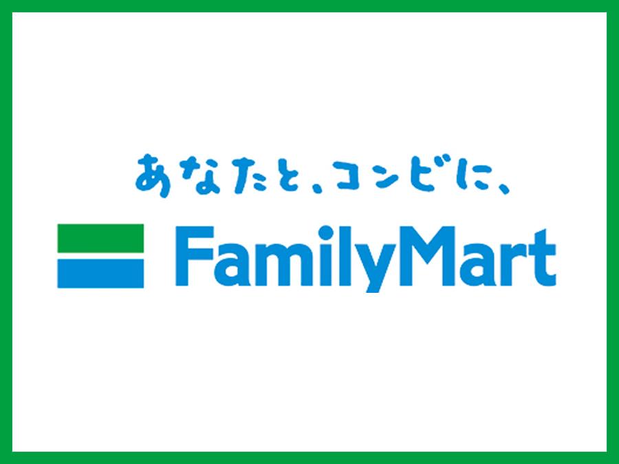 ファミリーマート店舗スタッフ(コンビニスタッフ)