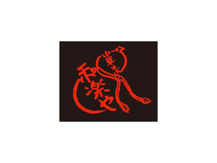 ラーメン店でのホールスタッフ・調理補助スタッフ