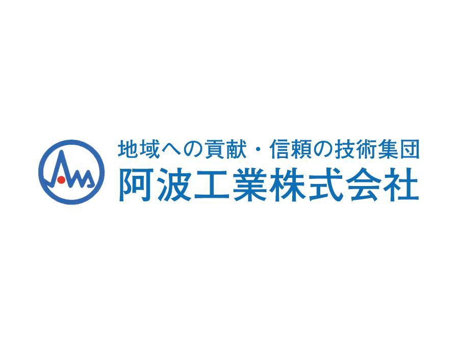 スチール工場での機械オペレーター【正社員】