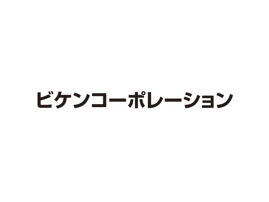 食器洗浄スタッフ【常勤・急募!】