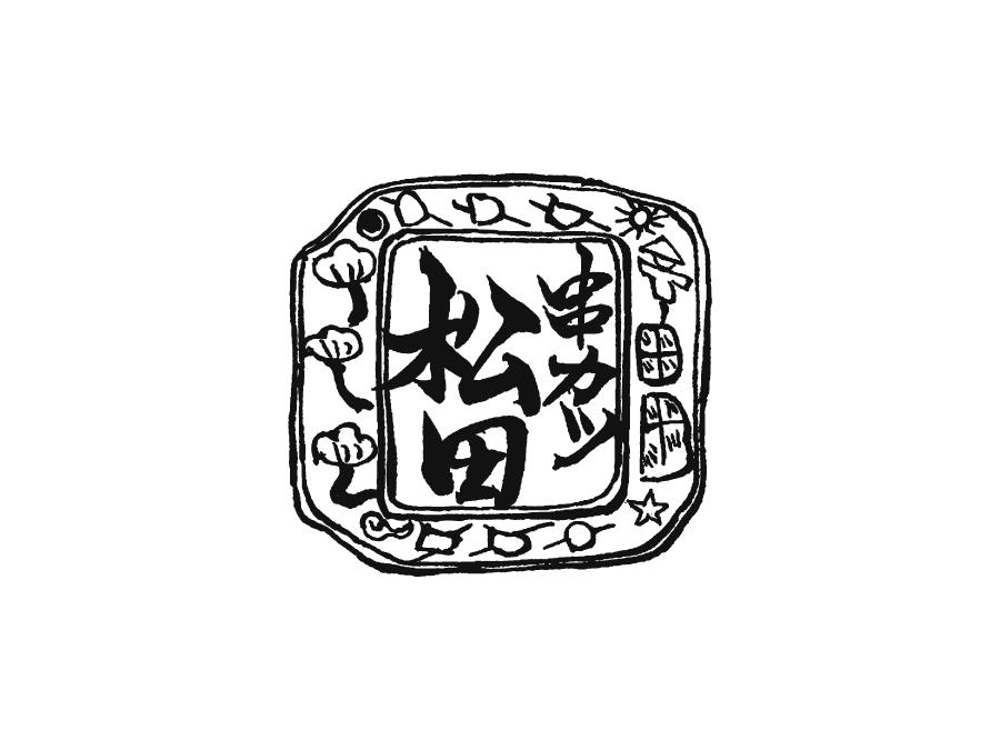 串カツ屋さんでのホールスタッフ・キッチンスタッフ