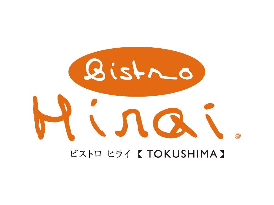 大衆ビストロでのホール・キッチンスタッフ【パート・アルバイト】
