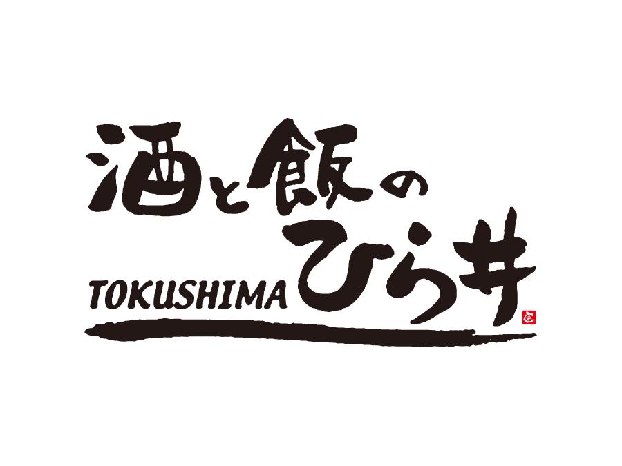 居酒屋でのホール・キッチンスタッフ【パート・アルバイト】