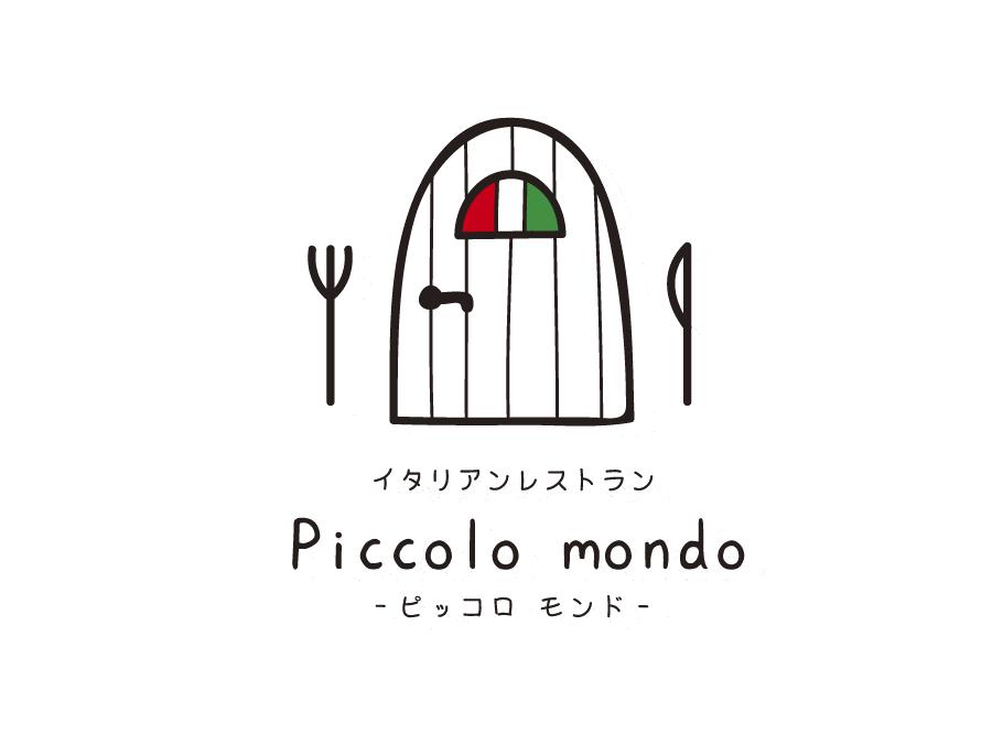 イタリアンレストランでのホールスタッフ【オープニングスタッフ】