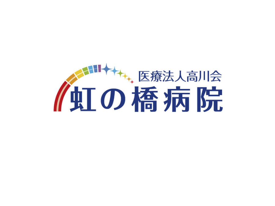施設補助係【パート】