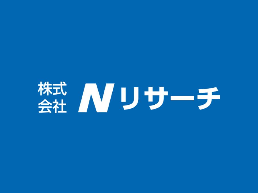 営業スタッフ【正社員】