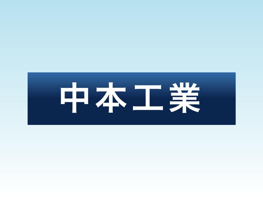 住宅営業正社員【オープニングスタッフ】