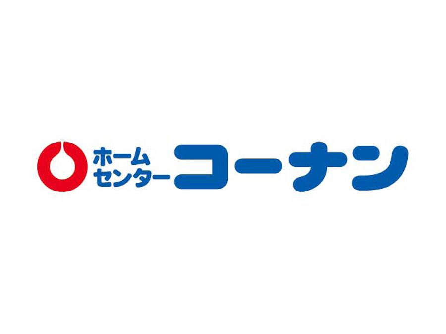 ホームセンターの店舗運営スタッフ【勤務エリア限定職】
