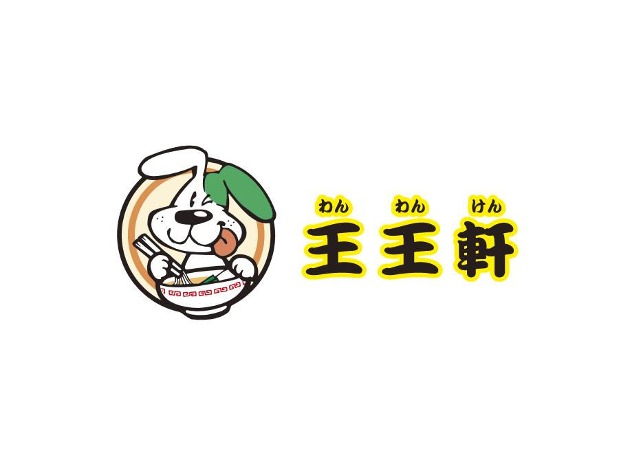ラーメン店でのホールスタッフ・清掃スタッフ
