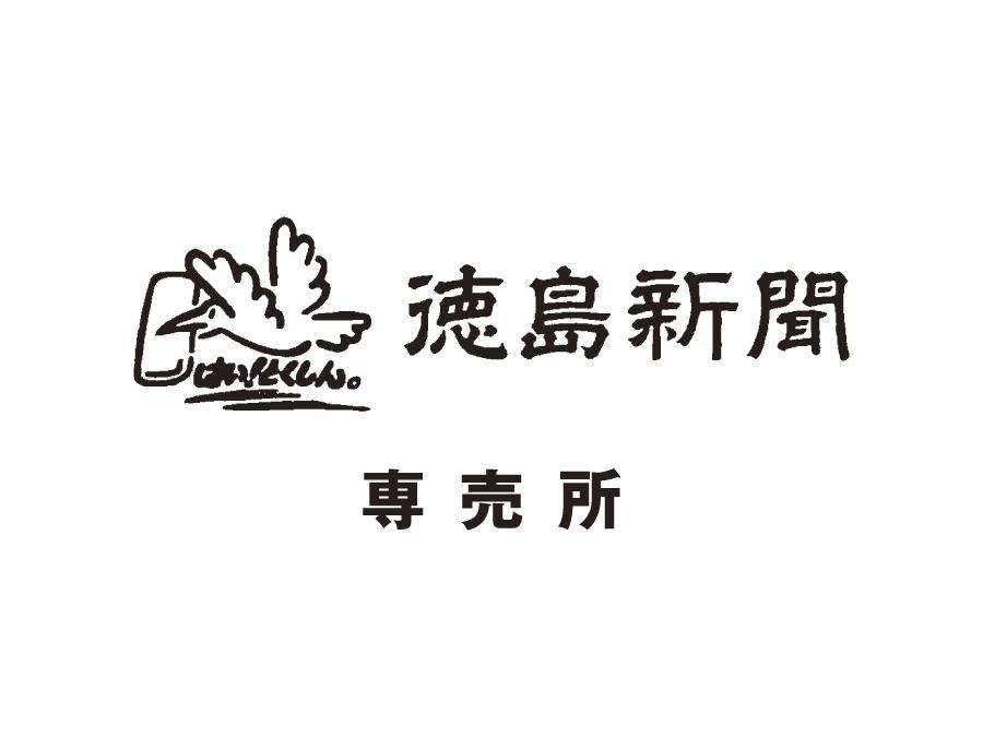 朝刊の配達員・軽作業スタッフ