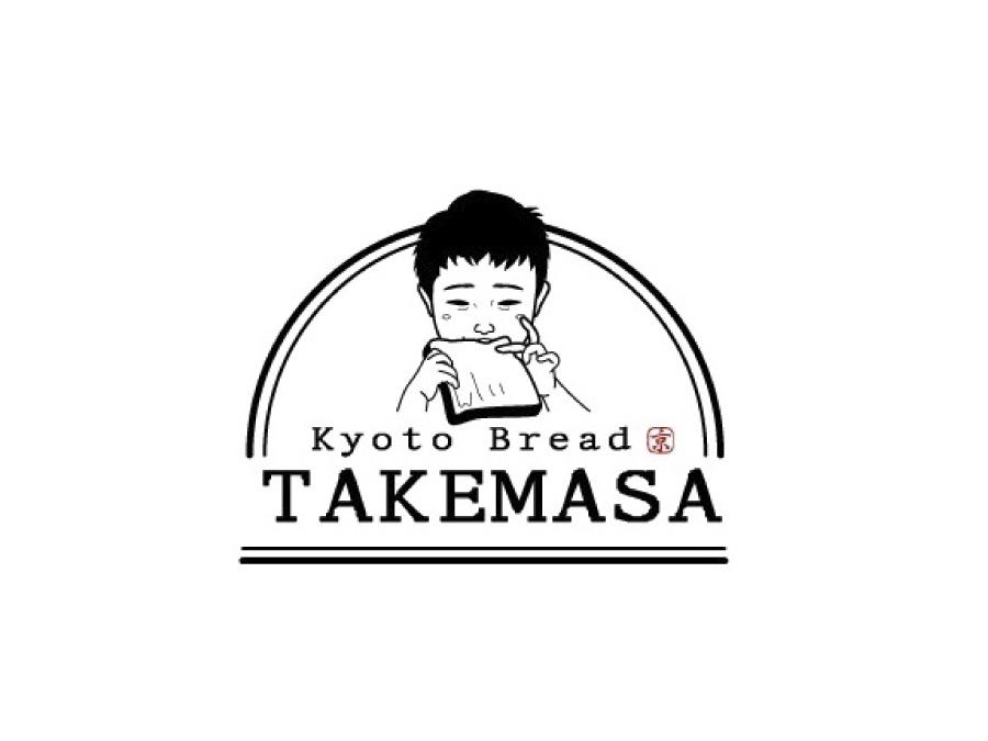 パンの製造・販売スタッフ【オープニングスタッフ】