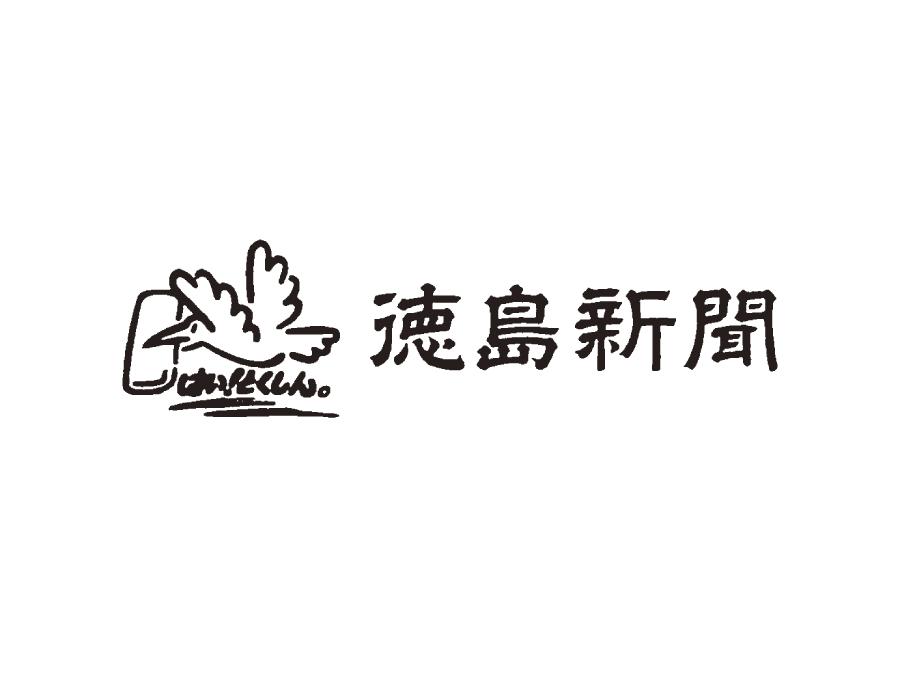 朝刊の配達スタッフ【急募】