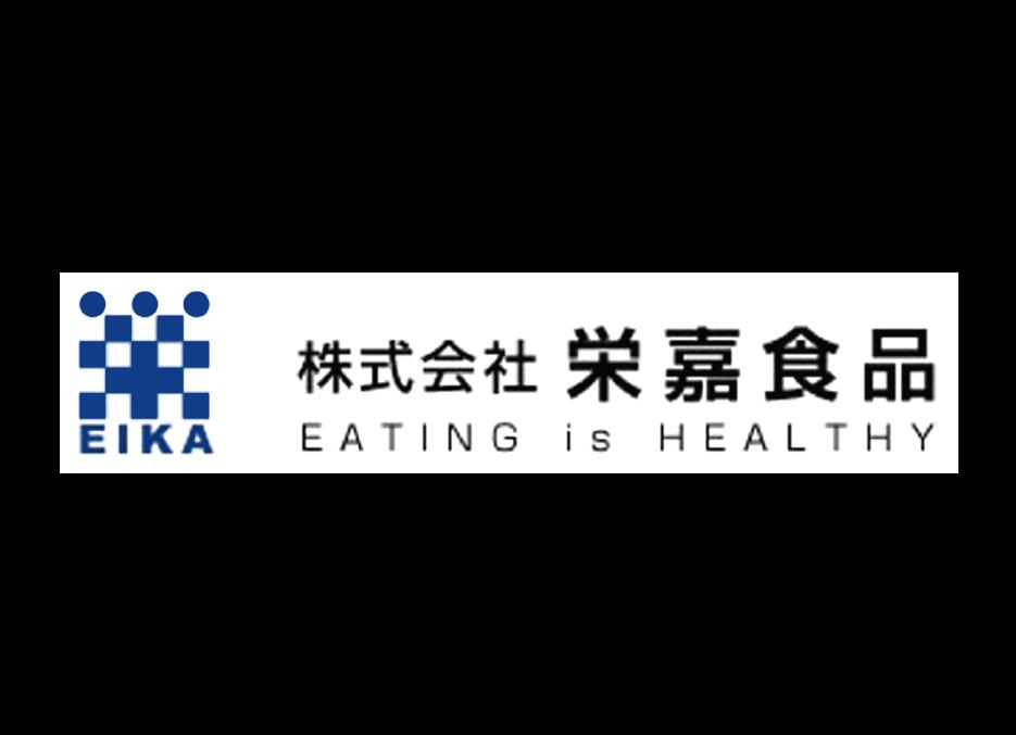 病院・施設での調理師・栄養士【正社員】