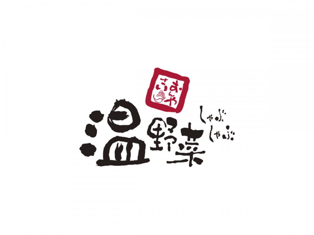 キッチンスタッフ・ホールスタッフ
