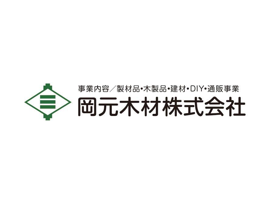 正社員事務スタッフ(ネットショップ部門)